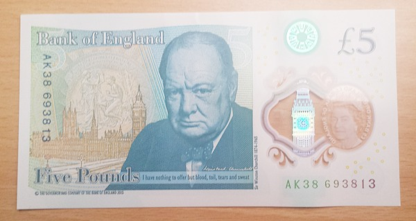 new_fiver_rear